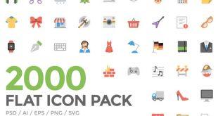 free flat icons set 2015