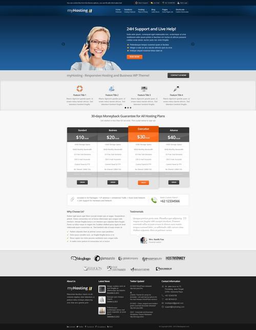 homepage hosting
