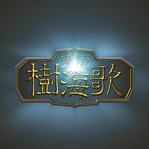 a_game_logo_psd