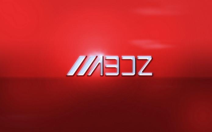 Metal Car Logo Effect