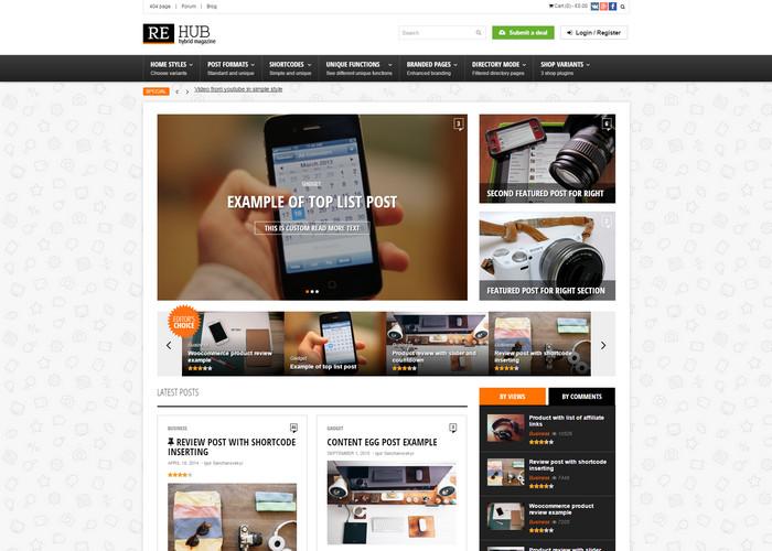 rehub -deal, offer ready wordpress theme