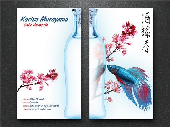 Advocate Business Card design