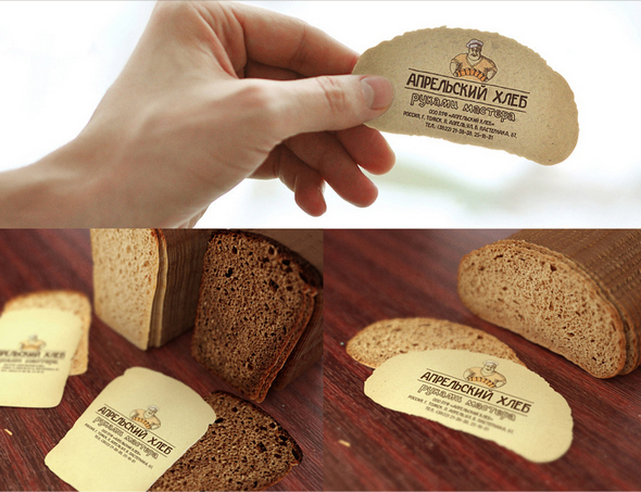 business card Style for bakery