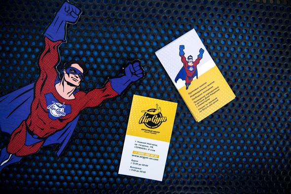 airgym business card design