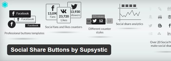 social share button plugin
